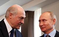 Белорусский эксперт рассказал наслоении, которому подверглась реальная интеграция с Россией