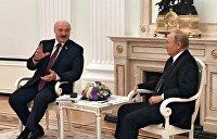 Все «дорожные карты» согласованы. Итоги переговоров Путина и Лукашенко