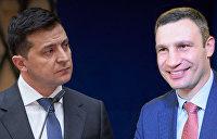 «Кличко убежит сам». Зачем Зеленский загоняет в угол мэра Киева