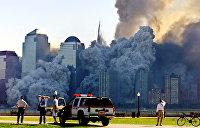 Последствия теракта 11.09.2001. Моральная деградация США и климатические катастрофы