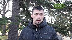 Дочь задержанного в Чехии Франчетти заявила, что его не передадут Украине