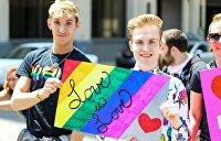 «От Чечни до Камеруна»: Байден призвал защищать права ЛГБТ во всем мире