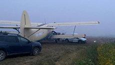 «Тютюн Эрлайнс». Воздушный флот украинских контрабандистов
