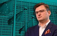 А Кулеба против! Почему Украина больше не верит обещаниям Запада