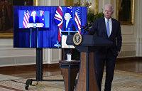 Война под прикрытием мира: зачем США, Великобритания и Австралия объединились в AUKUS