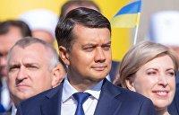 На Западе раскритиковали Зеленского из-за отстранения Разумкова