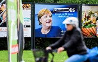 Странные выборы преемника Меркель: как смена власти в Германии повлияет на Россию и Украину