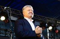 Порошенко требует расследовать «незаконные» выборы в Госдуму на территории Украины