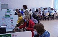 Донбасс проголосовал на выборах в Госдуму. И ждёт дальнейшей интеграции с Россией