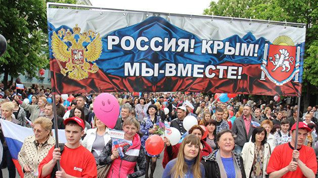 СБУ возбудила уголовное дело из-за проведения выборов в Госдуму РФ в Крыму