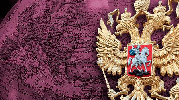 Россия в глобальном мире
