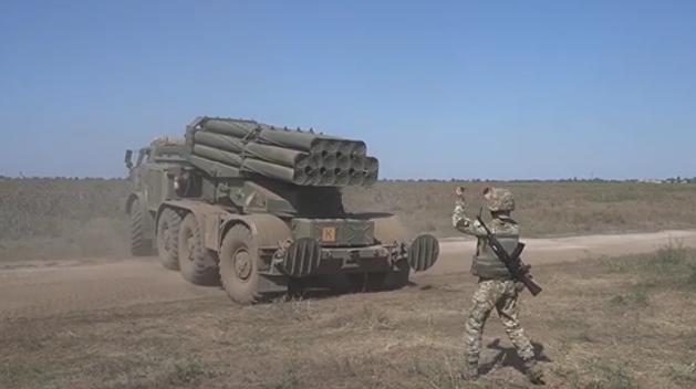 ВСУ провели учения с реактивной артиллерией возле Крыма — СМИ