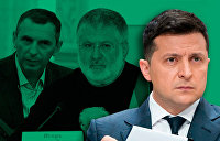 Зеленский и еще две версии: кто стоит за покушением на Шефира