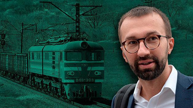 Проходимцы на железной дороге. Почему разогнали наблюдательный совет «Укрзализныци»
