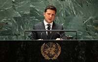 Вспомнил Путина и нашёл новый объект для критики: как Зеленский съездил на Генассамблею ООН