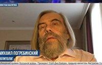 Погребинский рассказал, может ли Разумков стать следующим президентом Украины
