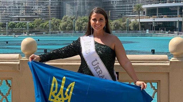 Украинка с лишним весом победила на конкурсе красоты