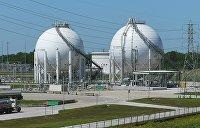 Эксперт: Рост цен на газ в Европе заденет США
