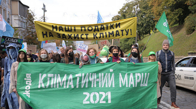 «Ревет и стонет климат Украины»: в стране прошли «Климатические марши»