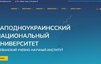 «ЗапОдноукраинССкий унивНрситет»: Обучивший худшего украинского президента ВУЗ ярко показал себя в Армении