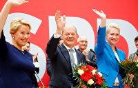 Политика ФРГ после выборов не изменится, считают эксперты