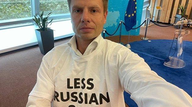 Гончаренко и Скабеева устроили «битву футболок»