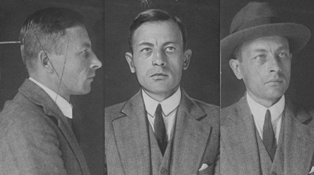 День в истории. 30 сентября: убит предшественник Бандеры, грабивший кассы и мечтавший отравить полякам водопровод