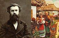«Или идти с новою Россиею в целом, или создавать новую Украину, но по новым идеям». Национальный социализм Михаила Драгоманова
