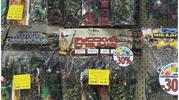 «Ужас, скрытый под безобидными детскими игрушками»: в Харькове обнаружили «Русский спецназ»