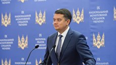Зеленский вывел Разумкова из состава СНБО накануне заседания