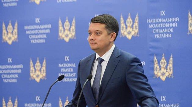 Разумков прокомментировал возможный политический союз с Гройсманом и Кличко