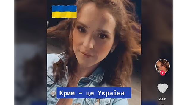 «Крым - российский, АТОшников - ненавижу»: блогерша из Львова откровенно высказалась, но потом еле спаслась