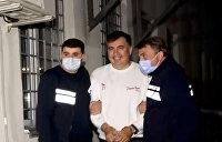 Изображая жертву. Саакашвили вернулся в Грузию, чтобы наверняка попасть в тюрьму