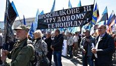 «Нет увольнениям»: Украинские профсоюзы анонсировали массовую акцию протеста