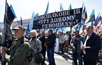 Новый трудовой кодекс Украины: рабство для всех, и лучше не обижаться