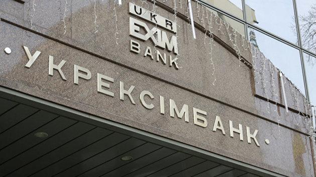 Скандал с журналистами: глава «Укрэксимбанка» сложил полномочия