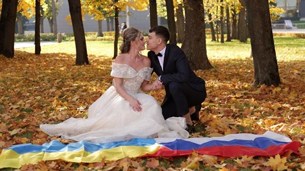 В Москве молодожены отметили свадьбу с флагами России и Украины