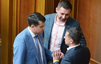 Разумков упрекнул Зеленского и Арахамию из-за офшоров