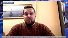 Скориков: от детских садов до прокуратуры Украина захвачена — говорить не с кем