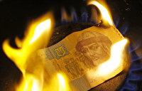 Инфляция и резкий рост цен. Как власти Украины борются с энергетическим кризисом