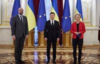 Украина и ЕС подписали еще два соглашения, кроме «открытого неба»
