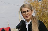 Тимошенко ответила взаимностью сумскому коту