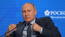 Украинский дипломат испугался «зимнего реванша Путина»