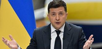 «Это начало конца!» Откажется ли Зеленский от суверенитета Украины