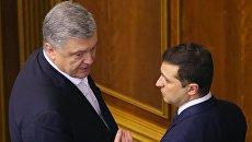 Украинцы назвали реальную оппозицию к власти