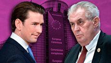 Время соросят. Кто хочет в Европе войны с Россией и почему