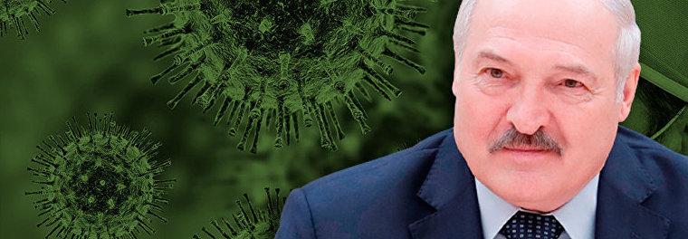 Лукашенко вирус коллаж